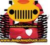 ducky-san-valentin